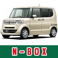 ホンダ車のsample画像:N-BOX