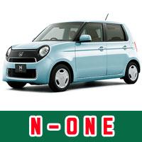 ホンダ車のsample画像:N-ONE