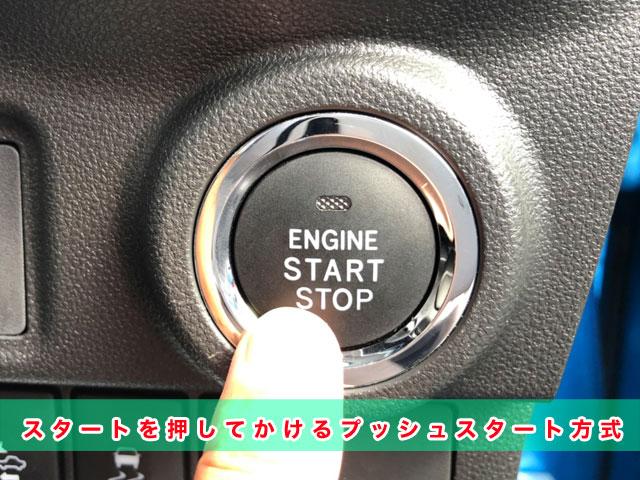 ダイハツ車エンジン始動方法:プッシュスタート方式