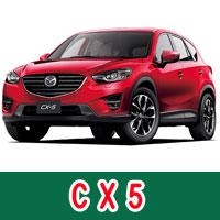 マツダ車のsample画像:CX5