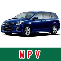 マツダ車のsample画像:MPV