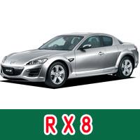 マツダ車のsample画像:RX8