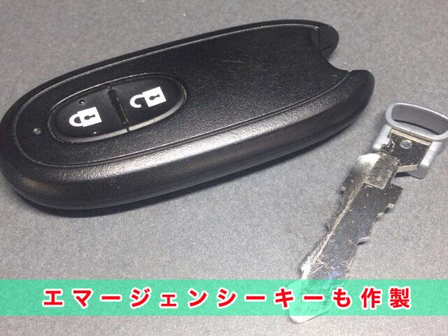 2011年式MG33S_スマートキー完全紛失からの作製・登録