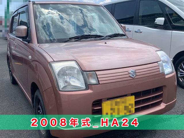 2008年式_HA24_鍵の完全紛失_キーレスキー作製