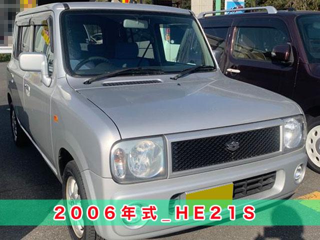 2006年式_HE21S_キーレスキー追加・登録