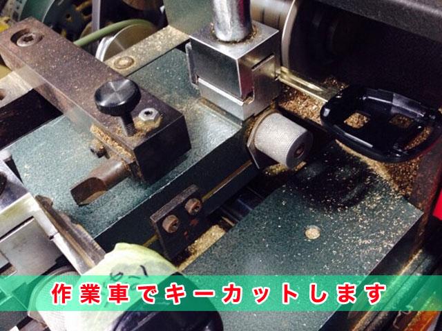 四角ボタンのキーレスキー、キーケースの修理出来ます