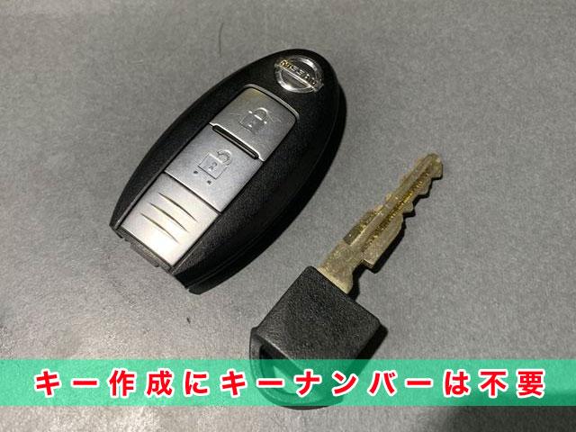 2010年式NT31_インテリジェントキー完全紛失からの作製