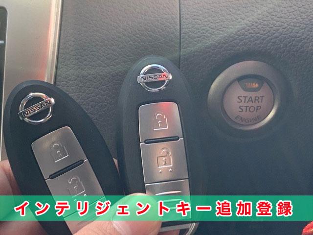 2018年式VW6E26_インテリジェントキースペアキー作製・登録