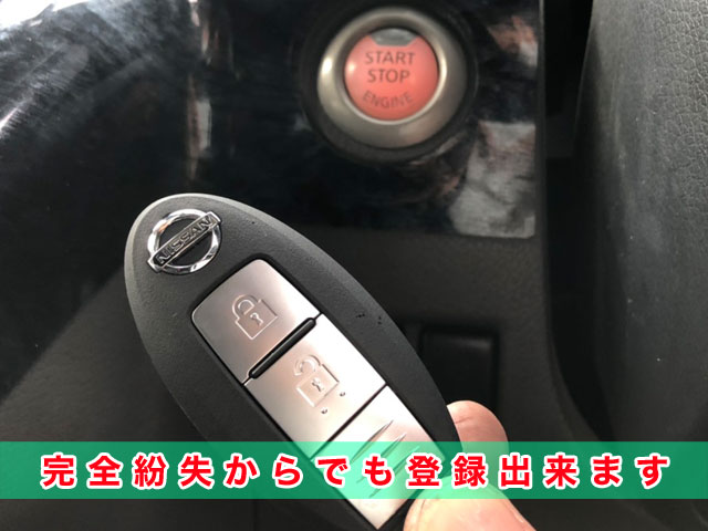 2013年式VW2E26_インテリジェントキー完全紛失からの作製・登録