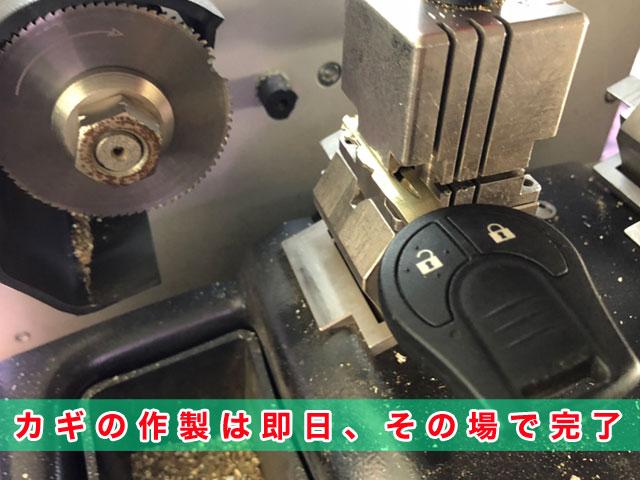 2015年式VW6E26_カギ完全紛失からのキーレスキー作製