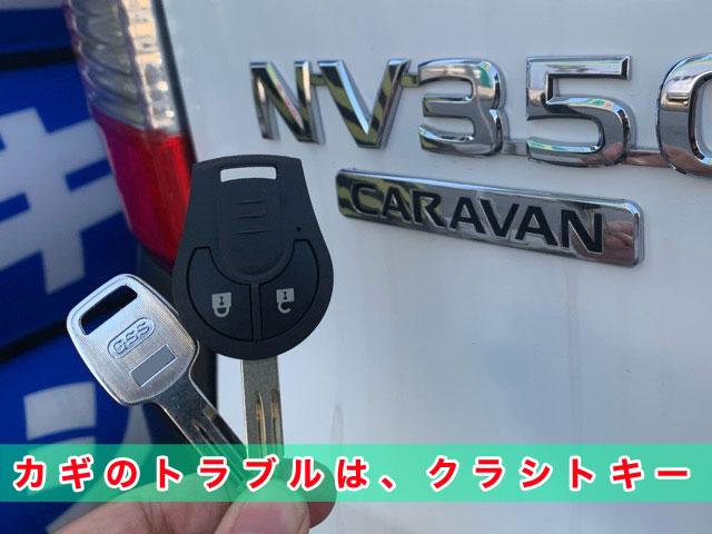 2014年式VW6E26_カギ完全紛失からのキーレスキー作製