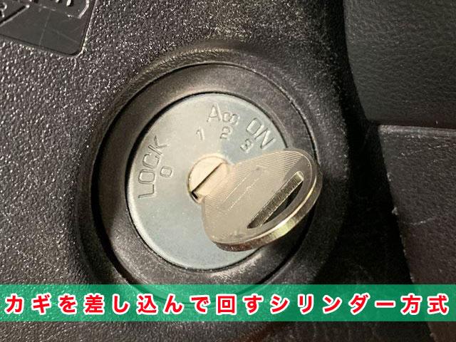 ニッサン・NV350キャラバンの鍵