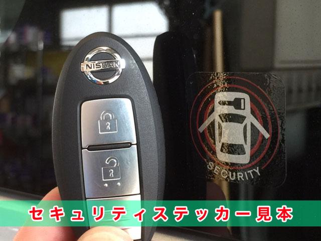 NV350キャラバンのセキュリティランプやステッカーの見本